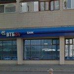 Ипотека в Санкт-Петербурге: ВТБ 24