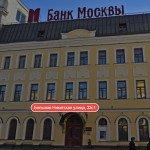Ипотека в Москве: Банк Москвы