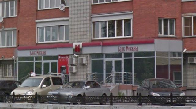 Банк Москвы, Новосибирск, ул Учительская, 44