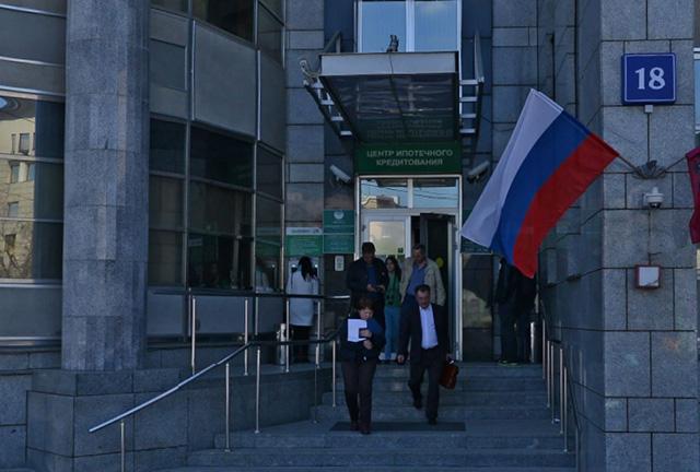 Центр ипотечного кредитования, Сбербанк, Москва, ул Большая Якиманка, 18