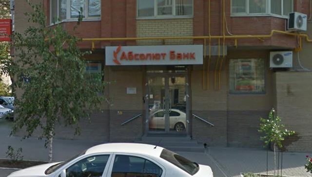 Советы по оформлению кредита в Ростове-на-Дону