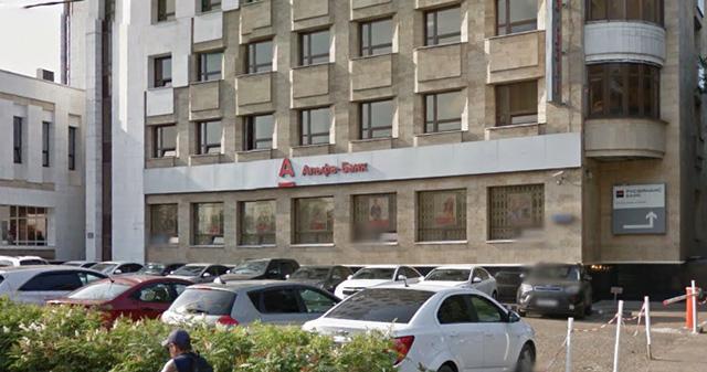 Альфа-Банк, Казань, ул. Николая Ершова, 29Б