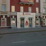 Ипотека в Красноярске: Альфа-Банк