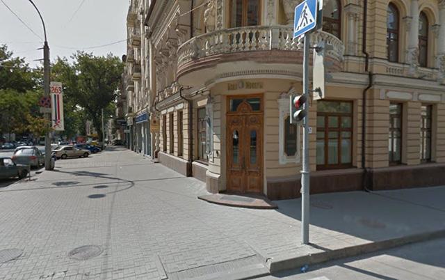 Банк Москвы, Ростов-на-Дону, ул. Большая Садовая, 27/47