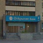 Ипотека в Екатеринбурге: Банк Открытие