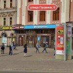 Ипотека в Казани: Банк Открытие