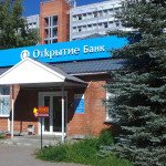 Ипотека в Новосибирске: Банк Открытие