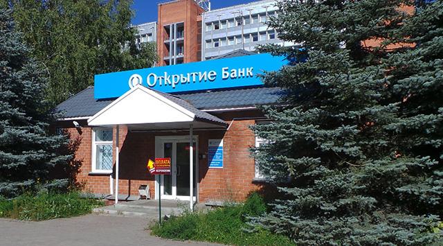 Банк Открытие, Новосибирск, ул Мусы Джалиля, 13