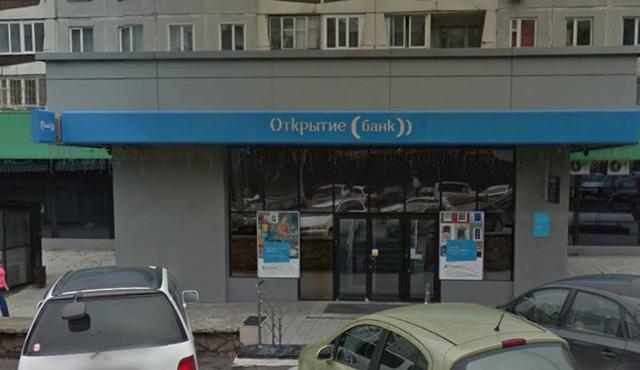 Банк Открытие, Новосибирск, ул Челюскинцев, 15