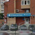Ипотека в Перми: Банк Открытие
