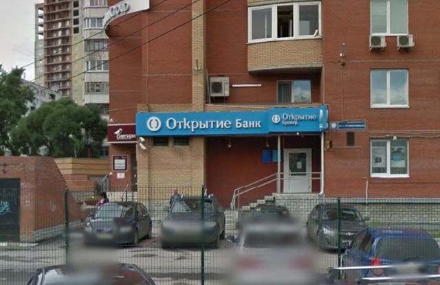 Банк Открытие, Пермь, ул. 25 Октября, д. 72