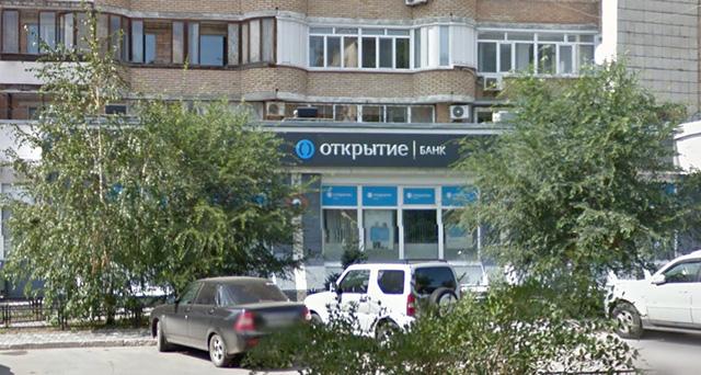 Банк Открытие, Самара, ул. Агибалова, 68