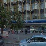 Ипотека с господдержкой в Ростове-на-Дону