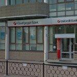 Ипотека в Екатеринбурге: Юникредит Банк