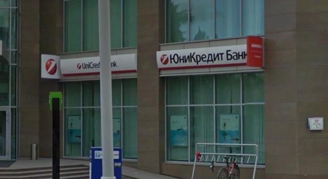 Юникредит Банк, Екатеринбург, ул. Хохрякова, 10