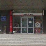 Ипотека в Красноярске: Юникредит Банк