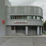 Ипотека в Новосибирске: Юникредит Банк