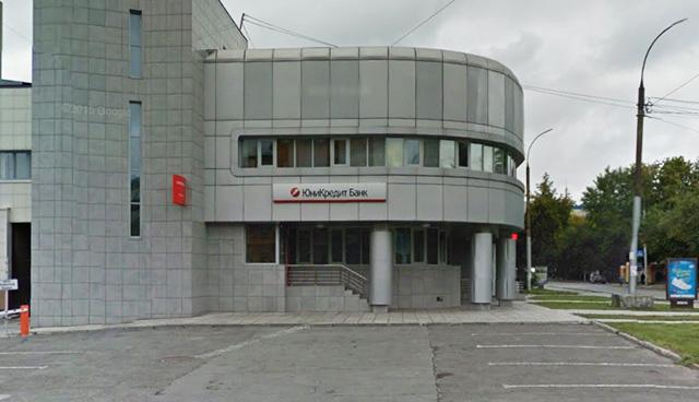 Юникредит Банк, Новосибирск, ул Максима Горького, 53