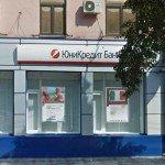 Ипотека в Омске: Юникредит Банк