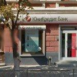 Ипотека в Ростове-на-Дону: Юникредит Банк