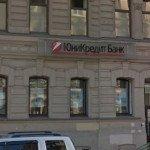 Ипотека в Санкт-Петербурге: Юникредит Банк