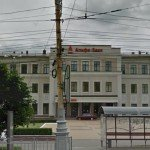Ипотека в Воронеже: Альфа-Банк