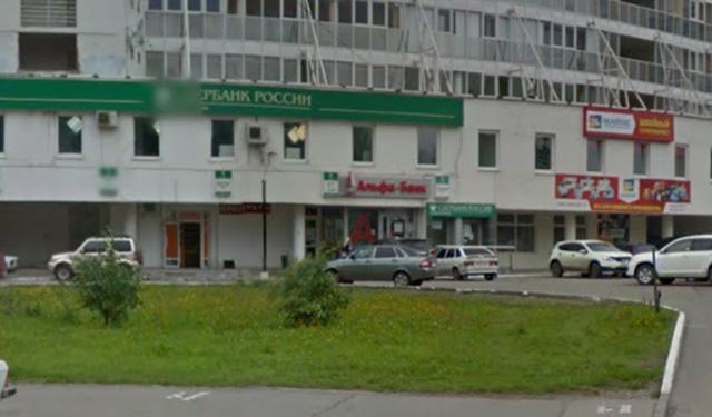 Альфа-Банк, Пермь, ул. Мира, 11