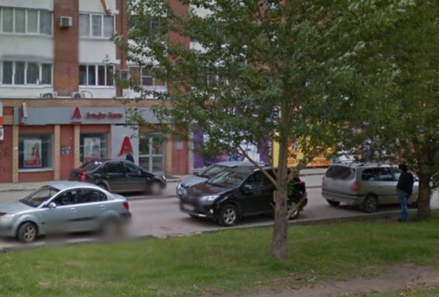 Альфа-Банк, Пермь, ул. Уинская, 9