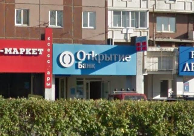Банк Открытие, Красноярск, ул. Взлетная, 2