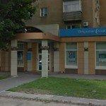 Ипотека в Воронеже: Банк Открытие