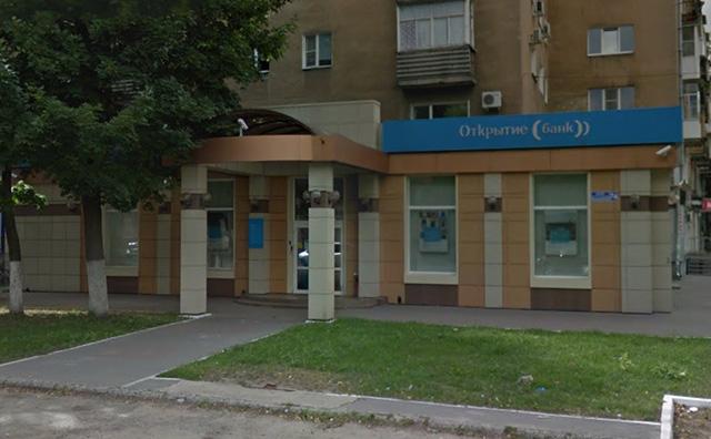 Ипотека в Банке Открытие, Воронеж, ул. Кольцовская, 76