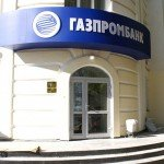 Ипотека в Воронеже: Газпромбанк