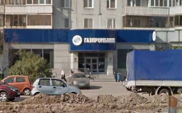Ипотека в Газпромбанке, Казань, пр. Хусаина Ямашева, 54, корп. 3