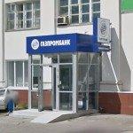 Ипотека в Казани: Газпромбанк