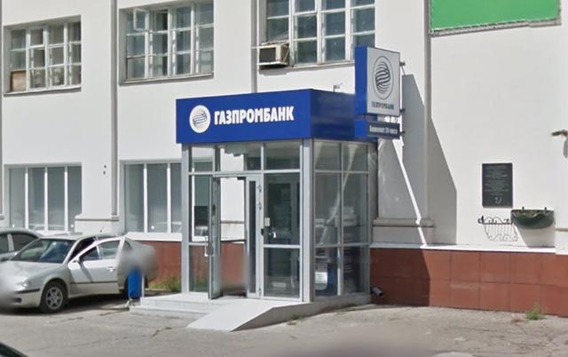 Ипотека в Газпромбанке, Казань, ул. Восстания, 100