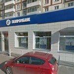 Ипотека в Красноярске: Газпромбанк