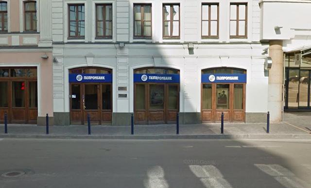 Газпромбанк, Москва, ул. Балчуг, 7