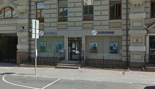Ипотека в Газпромбанке, Москва, ул. Мясницкая, 48