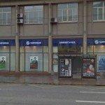 Ипотека в Москве: Газпромбанк