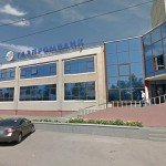 Ипотека в Омске: Газпромбанк