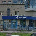Ипотека в Перми: Газпромбанк