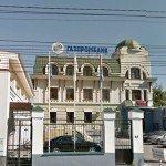 Ипотека в Самаре: Газпромбанк