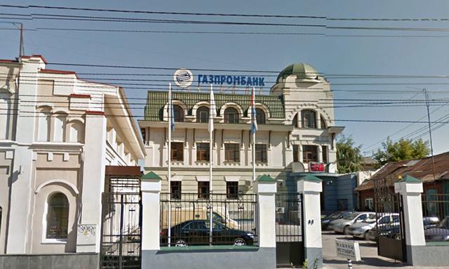 Ипотека в Газпромбанке, Самара, улица Льва Толстого, 30