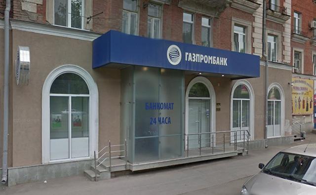 Газпромбанк, Самара, улица Победы, 105