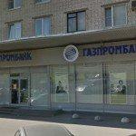 Ипотека в Санкт-Петербурге: Газпромбанк