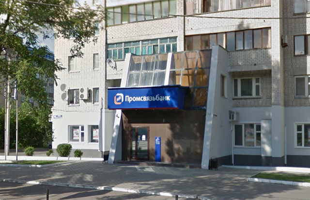 Ипотека в Промсвязьбанке, Воронеж, ул. 20 лет октября, 78