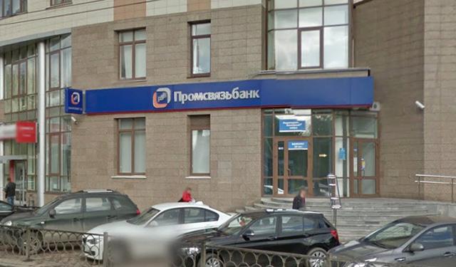 Ипотека в Промсвязьбанке, Екатеринбург, ул. Николая Никонова, 4