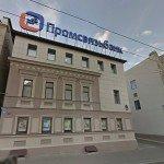 Ипотека в Казани: Промсвязьбанк