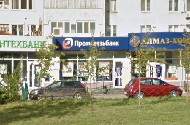 Ипотека в Промсвязьбанке, Казань, ул. Рихарда Зорге, 95