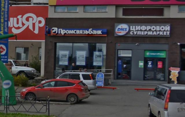 Промсвязьбанк, Красноярск, ул. Октябрьская, 7а